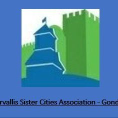 Corvallis Sister Cities Association - Gondar